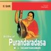 Krithis of Purandaradasa