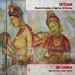Satsara Samadhi - Gajama Wannama
