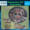 Keeranoor Kili Poovasam (Original Motion Picture Soundtrack) - EP