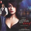 Laaga Chunari Mein Daag Journey Of A Woman