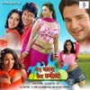 Mora Balma Chhail Chhabila (Original Motion Picture Soundtrack)