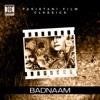Badnaam (Pakistani Film Soundtrack)