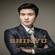 일소일소 일노일노 - Shin Yu