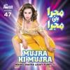 Mainu Jhatke Lagey Purey 32 Mujra Hi Mujra Vol 47
