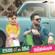 Mayestahlushi (feat. Abla Fahita) - Hassan El Shafei