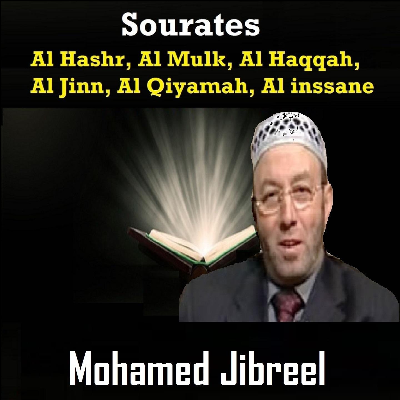 Sourates Al Hashr, Al Mulk, Al Haqqah, Al Jinn, Al Qiyamah, Al Inssane (Quran)