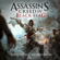 Various Artists - Assassin's Creed IV Black Flag (Game Soundtrack - Sea Shanty Edition), Vol. 2