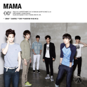 Mama (The 1st Mini Album)  EP-EXO-K