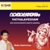 Vathalayesham