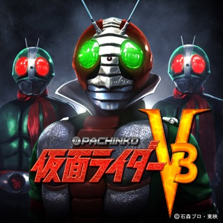 Kamen Rider Black RX (Rider Chips Ver ) - Single by RIDER CHIPS on