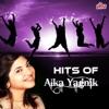 Hits of Alka Yagnik EP
