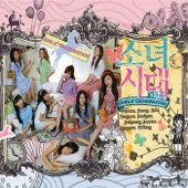 Girls' Generation - Into the New World