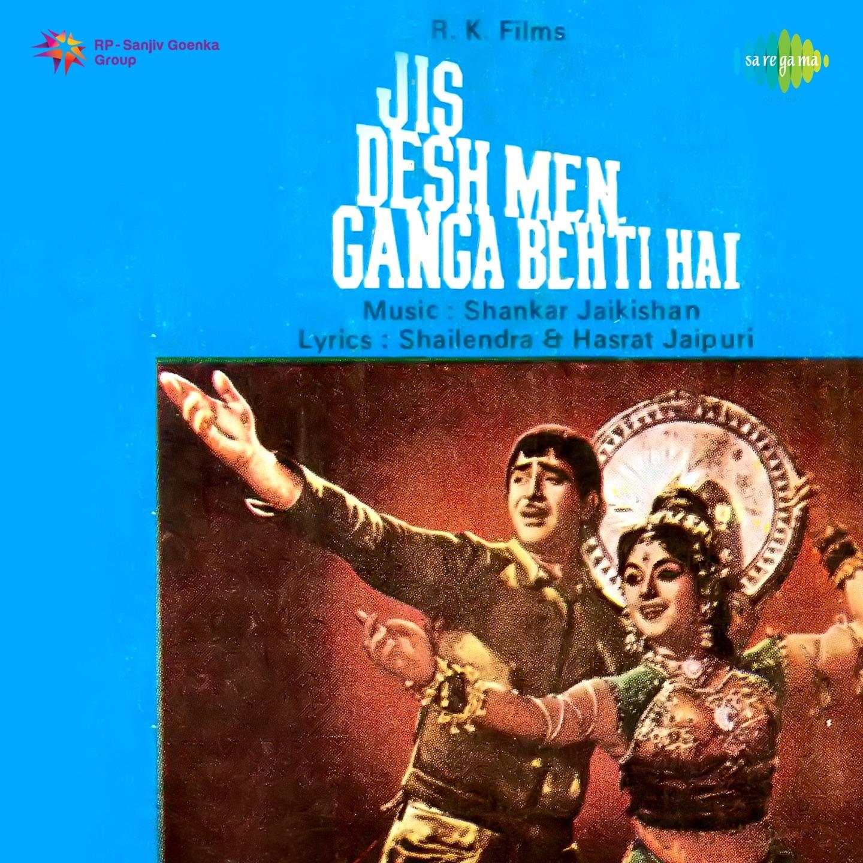 Jis Desh Men Ganga Behti Hai (Dialogue Version 3)