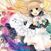 折戸伸治パーソナルアルバム 'circle of fifth'
