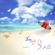 해변으로 가요 - Boom샤카라카 - 유채영