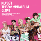 The 3rd Mini Album 잠꼬대 Sleep Talking - EP