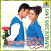 Savi Savi Nenapu (Original Motion Picture Soundtrack)