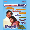 Malayalam Film Songs 70-80's, Vol. 1 - Various Artists