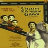 Chalti Ka Nam Gaadi (Original Motion Picture Soundtrack)