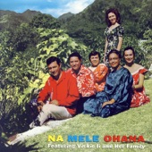 Vicki Ii And Her Family - Ku'u Pua Mikinolia