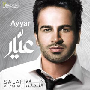Salah Al Zadjali - Ayyar