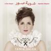 A Few Images (Algumas Imugens) - Tania Saleh