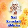 Sai Sanskrit Shloka EP