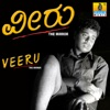 Veeru (Original Motion Picture Soundtrack)