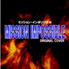 Mission Impossible - Single ジャケット写真