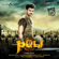 Puli (Original Motion Picture Soundtrack) - EP - Devi Sri Prasad