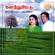 Kallathumeatu - Pushpavanam Kuppuswamy & Anitha Kuppuswamy