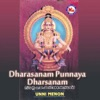 Dharsanam Punnya Dharsanam