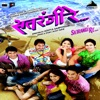 Satrangi Re (Original Motion Picture Soundtrack)