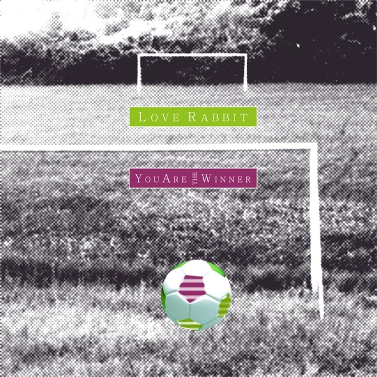 영광의 순간을 위하여 - EP Love Rabbit CD cover