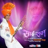Sai Ram Single