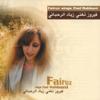 Fairouz - Fairouz Sings Ziad Rahbani artwork
