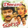 Dhwani (Original Motion Picture Soundtrack)
