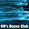 Party Dance, Ibiza Radio Club !