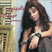 Haklak Rahtak - Myriam Fares - Myriam Fares