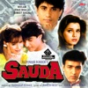 Sauda Original Motion Picture Soundtrack