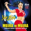 Jawani Menu Chondi Wad Di Mujra Hi Mujra Vol 11