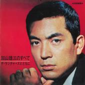 All About Kayama Yuzo