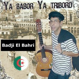 badji el bahri witch witch a mama