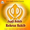 Japji Sahib Rehras Sahib songs