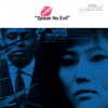 Speak No Evil - Wayne Shorter