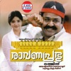 Ravanaprabhu Original Motion Picture Soundtrack