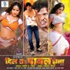 Dil ta Pagal Hola (Original Motion Picture Soundtrack)