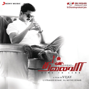 Thalaivaa (Original Motion Picture Soundtrack) - EP - G. V. Prakash Kumar - G. V. Prakash Kumar