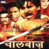 Main Hoon Chalbaaz Original Motion Picture Soundtrack Single