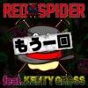 もう一回 feat. KENTY GROSS - Single ジャケット画像